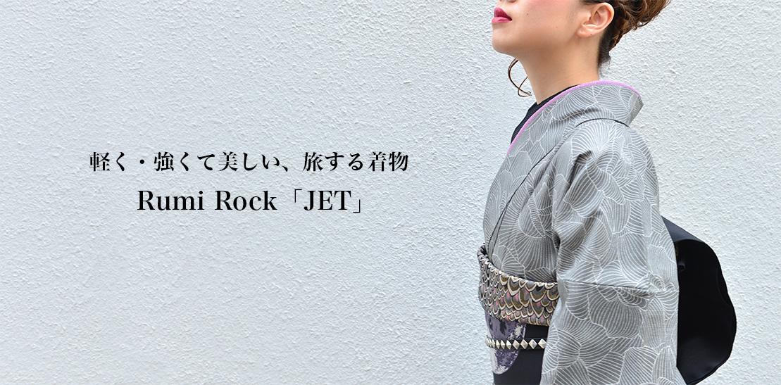 jetxx